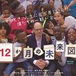 学ぶ喜び、の意味 映画『12か月の未来図』