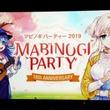 「マビノギ」のオフラインイベント「マビノギパーティー2019」をレポート。G23アップデート「TEMPEST」が2019年夏に実施