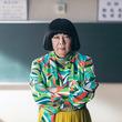 ザ・コインロッカーズ、古田新太がゲイで女装家の高校教師を演じる話題のドラマ『俺のスカート、どこ行った?』主題歌に抜擢