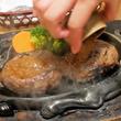 これぞ静岡のソウルフード!行列必至のハンバーグレストラン「炭焼きレストランさわやか」