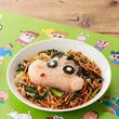 しんちゃんとシロを作って楽しめる!Kit Oisix「クレヨンしんちゃん そぼろビビンバ」