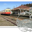 第2回「関東の地域鉄道スタンプラリー」対象8駅発表――国土交通省関東運輸局