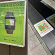 盛岡駅のSuica広告に総ツッコミ 在来線では使えず「なんで貼った」「矛盾してます」