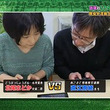 Nintendo Switch「リアルタイムバトル将棋」を使用した,現役女流棋士の北尾まどか女流二段による対戦動画が公開