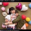 渡辺美優紀のライブに元SKE48佐藤実絵子が感動 「音楽部門で成功者がないなか、風穴を開けていく」