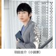 乃木坂46 高山一実さんら3名の「ポメラ」ユーザーが登場 デジタルメモ「ポメラ」 ユーザーインタビューサイト公開