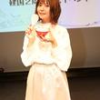 竹達彩奈ファンクラブ「あやな公国」建国2周年記念イベント オフィシャルレポート到着!
