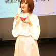 声優・竹達彩奈、ファンクラブ「あやな公国」が創設2周年! 記念イベントレポ