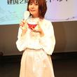 竹達彩奈ファンクラブ「あやな公国」建国2周年記念イベント開催!新元号は「リブロース」を希望!?