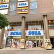 横浜市営地下鉄ブルーライン センター南駅 徒歩約1分の好立地『セガ センター南』新規オープンのお知らせ