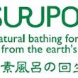 西武池袋線、東京メトロ都営三田線 つるぽか交通広告のお知らせ