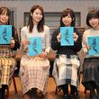 洲崎綾「すごくフェティシズムをくすぐられました」 女性声優陣が「みるタイツ」を語る... 本PVも公開