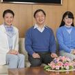鈴木京香の語りで新天皇陛下と新皇后雅子さまの感動エピソードをひもとく
