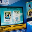 【台北】MRTやバスが30日乗り放題で5000円以下!雙北定期票使用ルポ