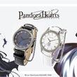 『パンドラハーツ』ギルバートとブレイクをイメージしたアイテムが新登場!腕時計やリングなど全10ラインナップ