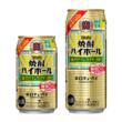 タカラ「焼酎ハイボール・強烈パインサイダー割り」数量限定発売