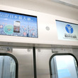 NKBとNEC、横浜市交通局へLTE対応の 鉄道車両向け車内ビジョンシステムを提供