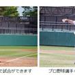 元プロ野球選手からノックを受けられる会社説明会! 5月6日(月・祝)神奈川県 大和スタジアムにて