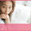SARAスクールジャパンの「寝具プラチナコース」通信講座を新規開講しました。