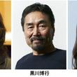 第39回 横溝正史ミステリ&ホラー大賞 選考結果発表!