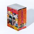 『週刊少年ジャンプ』×『週刊少年マガジン』両誌連載作品44タイトルの第1話が夢の大集合!紙版『少年ジャンマガ』が当たる
