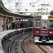8000系車両誕生30周年記念列車・第2弾を運行――阪急電鉄発表