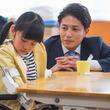"""玉木宏が見せる芝野の""""男泣き""""「スパイラル―」新場面写真が公開"""