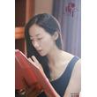中国でミュージカル「白夜行」、主演女優が「録音」使い物議―中国メディア