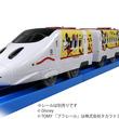 ミッキーコラボの「JR九州 Waku Waku Trip 新幹線」、プラレールに