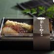 食通をも唸らす和の逸品。2019年4月27日(土)より『蔵出し醤油 海苔弁 とと和くら』にて新商品の販売を開始いたします。