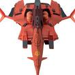 『機動戦士Zガンダム』ハマーンが座乗する旗艦「グワダン」のフィギュアが復刻!キュベレイのミニフィギュアが付属!