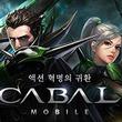 「CABAL ONLINE」のIPをベースにしたスマホ向けMMORPG「CABAL Mobile」の事前登録受付が韓国でスタート