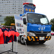 【JAF東京】ららぽーと豊洲にて交通安全イベント「はたらく車がやってくる!JAF交通安全イベント in 豊洲」開催します