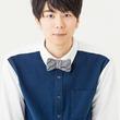 """西山宏太朗が「ラジナタ!」金曜日パーソナリティに、""""声を使ったコーナー""""も"""