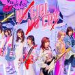 新宿アルタビジョンにて「NO GIRL NO CRY」MV上映会実施!