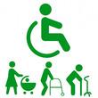 2020アクセシブル・ツーリズム。車椅子移動の情報や注意を示すために表示される視覚記号(サイン)ピクトグラムでAR対応。