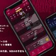 スポーツ日程アプリ「スポカレ」で「川崎ブレイブサンダース公式カレンダー」の提供を開始