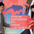 松本穂香、海外映画祭初体験に「とてもドキドキしています」