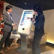 株式会社smartfaceが世界中で全ての仮想通貨を支払い可能にする、次世代の仮想通貨ペイメントアプリ「SPC POS」を発表!「真相解説!仮想通貨ニュース!|BS11」にて紹介!!