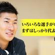 【東京2020】続けなければ見えない世界がある 陸上 短距離・桐生祥秀さんインタビュー