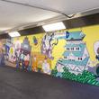 「#塗装ってスゴイ」プロジェクト。大阪市北区の「うめきた地下道」の全面リニューアル塗装が、ついに完成!!