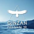 秘境・銀山平に1日限りの湖上に浮かぶ幻想的なステージが出現! GINZAN FESTIVAL'19に 元ちとせ、SHEN(Def Tech)、モン吉らが出演