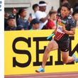 IAAF世界リレー2019横浜のオフィシャルタイマーを担当