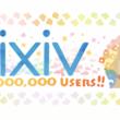 pixivのユーザー登録数が4000万人を突破