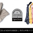 ニューヨーカー メンズ「MASTERPIECES of NEWYORKER」を紹介する特集コンテンツ第4回目を公開。