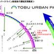 東武野田線がもっとアーバンに! 運河〜船橋で2020年春から急行運転