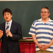 加藤シゲアキ、北村匠海らが間違えた問題を林修が添削! 予想外のクイズで思考停止に…