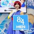 キューティーハニーの小倉優香登場!「ニコニコ超会議2019」8×4MENブースイベント