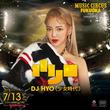 福岡 ヤフオク!ドームのオールナイト音楽フェスに、韓国から少女時代・ヒョヨンの参戦が決定!