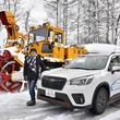 【試乗】AWDとe-BOXERは雪道でも高い安心感を披露! スバル最新SUVを豪雪地帯で試す